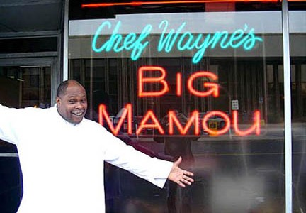 The Big Mamou Downtown Dazzles