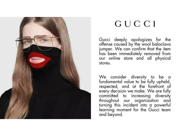 Blackface rears its ugly head… again